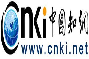 中国知网'